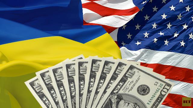 CNN: معظم الأمريكيين ضد تقديم مساعدات اقتصادية إلى أوكرانيا