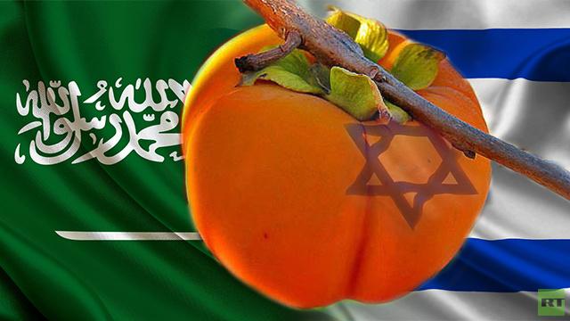 كاكا إسرائيلية في الأسواق السعودية