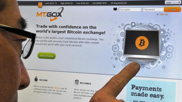 أكبر بورصة لتداول العملة الافتراضية بيتكوين تشهر إفلاسها