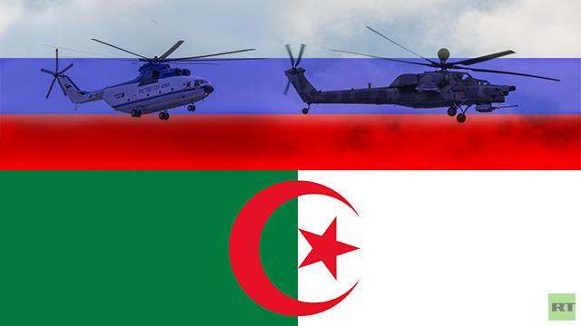 الجزائر توقع عقدا لشراء حوامات روسية بقيمة 2.7 مليار دولار