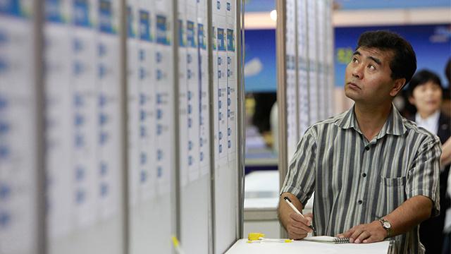 ارتفاع معدل البطالة في كوريا الجنوبية إلى أعلى مستوياته في 3 سنوات