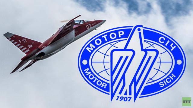 شركة أوكرانية تطور محركا لطائرة روسية