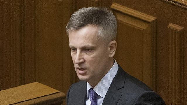 مدير جهاز الأمن الأوكراني السابق يكشف تعاون خلفه مع الاستخبارات الأمريكية