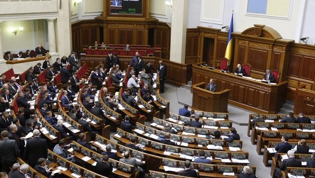 مجلس الرادا الأوكراني يصدر قانونا حول تشكيل حرس وطني في البلاد