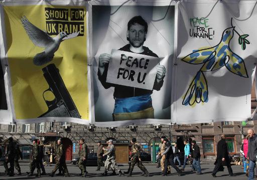 بعثة مفوضية حقوق الانسان تبدأ العمل في اوكرانيا