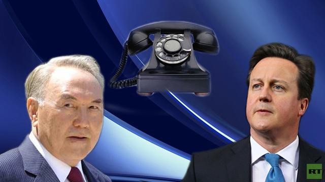 كاميرون ونزاربايف يناقشان هاتفيا الأزمة الأوكرانية