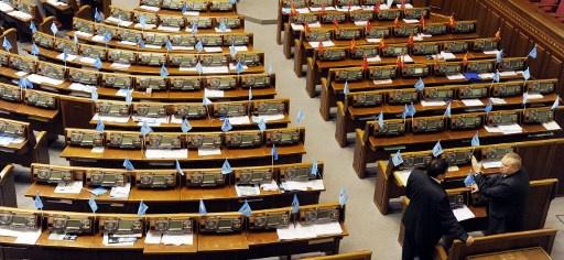 اوكرانيا.. الرادا في كييف تسحب الثقة من برلمان القرم
