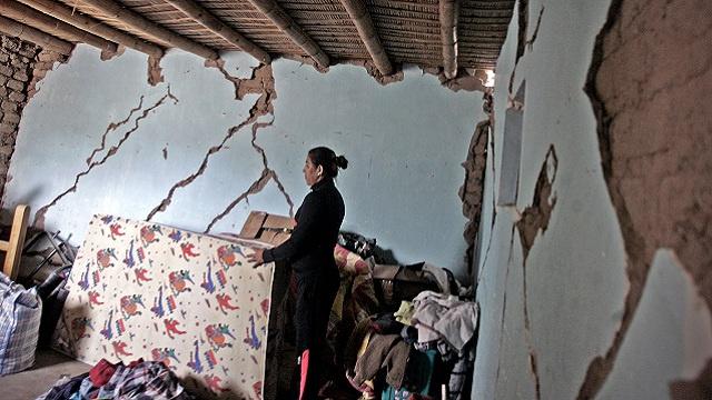 زلزال بقوة 6.3 درجات على مقياس ريختر يهز شمال البيرو