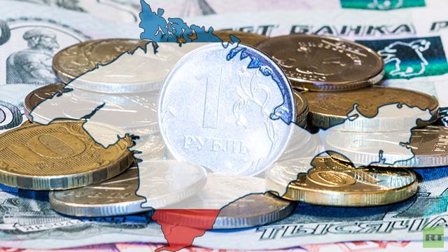 روسيا جاهزة لجعل الروبل العملة الرسمية في القرم وتقديم خدمات ضريبية خاصة