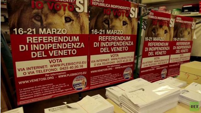 سكان البندقية وإقليم فينيتو يصوتون في استفتاء حول الانفصال عن إيطاليا (فيديو)