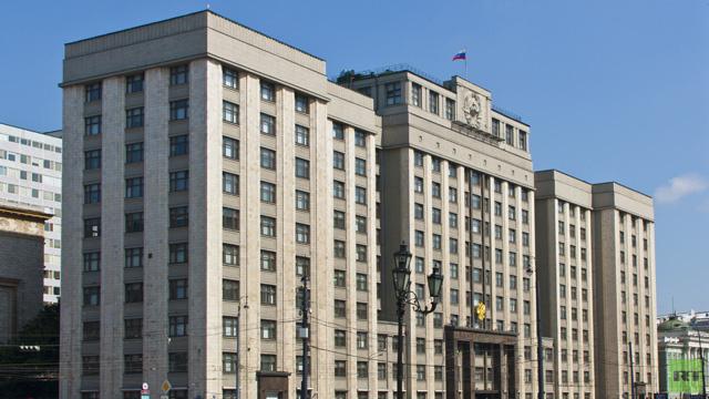 مجلس الدوما الروسي يرحب بنتائج استفتاء القرم ويؤكد تقديم المساعدة لضمان أمن الجمهورية