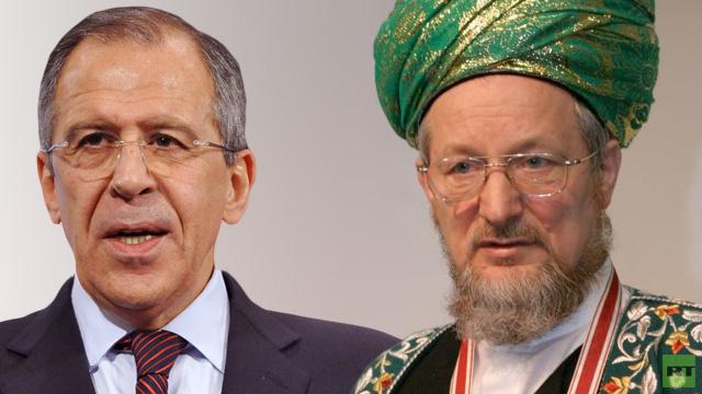 لافروف والمفتي تاج الدين يؤكدان على أهمية جهود روسيا لمنع العداء بين الأديان في الشرق الأوسط