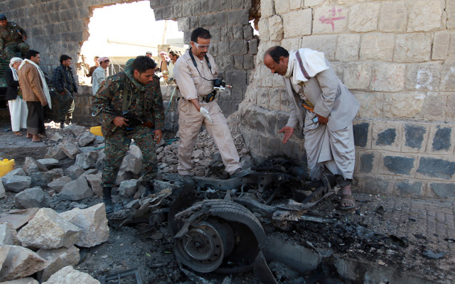 إصابة 4 أشخاص بانفجار في مبنى للمخابرات جنوب اليمن