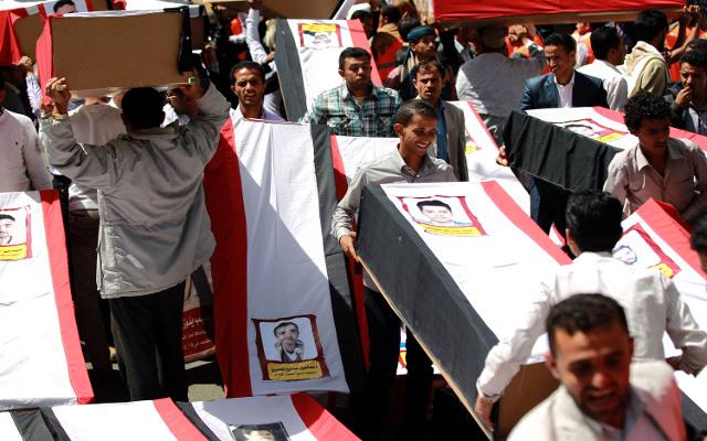 مظاهرات باليمن تطالب بمحاكمة الرئيس السابق علي عبد الله صالح