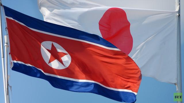 اتفاق ياباني كوري شمالي على استئناف المفاوضات حول ملف بيونغ يانغ النووي