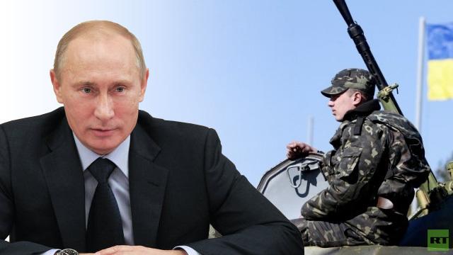 بوتين يصدر أمرا بالاعتراف برتب العسكريين الأوكرانيين الذين انتقلوا إلى الجيش الروسي
