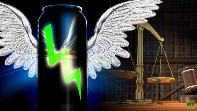 أمريكي يقاضي شركة مشروبات طاقة لأن ابنه لم يطر