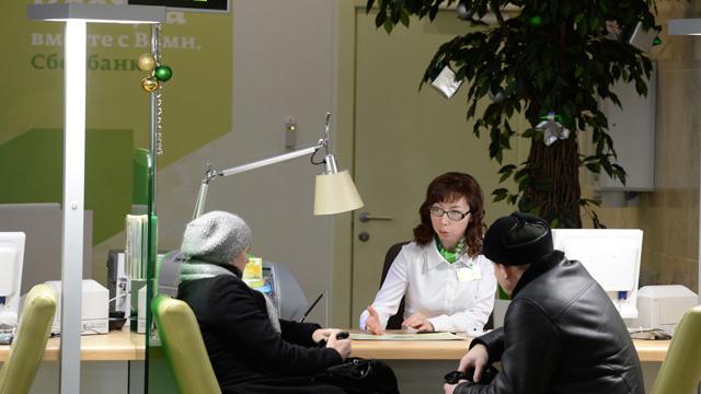 روسيا تنتقد قرار خفض النظرة المستقبلية لتصنيفها الائتماني