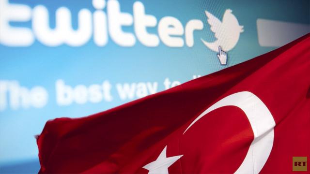 مستخدمو تويتر الأتراك يحبطون محاولة حجب شبكة التواصل الاجتماعي