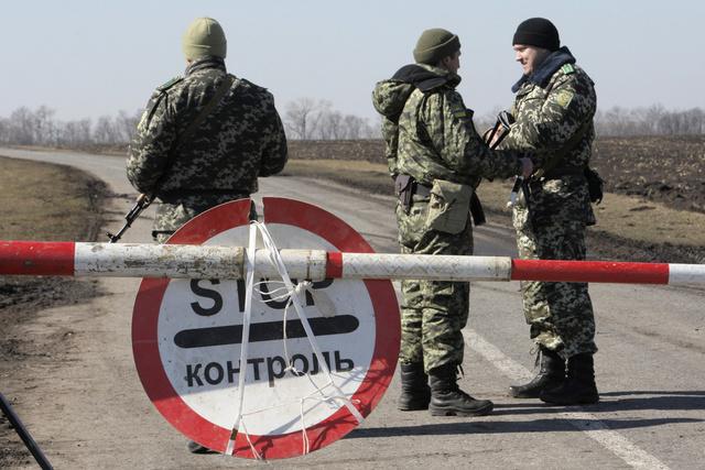 حرس الحدود الأوكراني يمنع الدخول إلى أوكرانيا من القرم