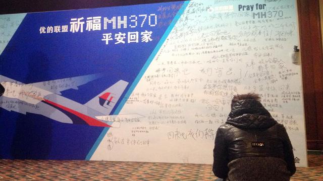 هل تقف امرأة وراء اختفاء طائرة الركاب الماليزية؟