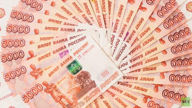 أرباح أولمبياد سوتشي بلغت نحو 41.6 مليون دولار