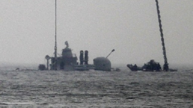 سيئول لا تنوي رفع العقوبات المفروضة على بيونغ يانغ بسبب إغراق سفينة حربية كورية جنوبية