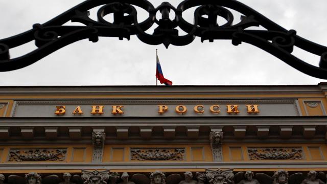 المركزي الروسي: الروبل أكثر عملة محمية من العقوبات