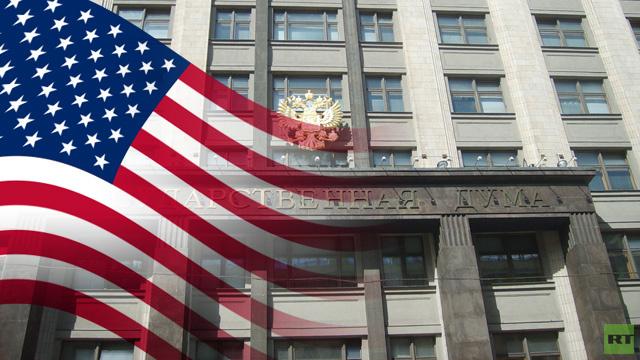 موسكو تناقش إمكانية فرض عقوبات على قطاع الأعمال الأمريكي