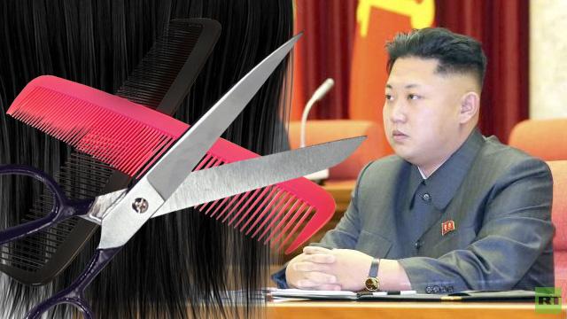 كوريا الشمالية .. مرسوم حكومي يفرض
