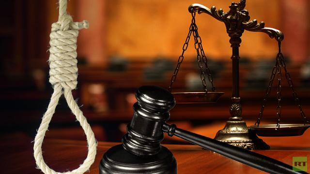الحكم بإعدام قطري اغتصب معلمة بريطانية وأحرق جثتها