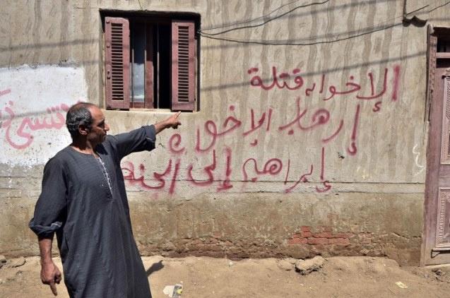 مقتل ضابط صف بالجيش واصابة 3 مجندين في هجوم مسلح استهدف حافلتهم بالشيخ زويد شمال سيناء