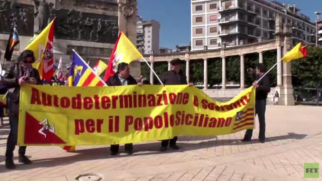 بالفيديو.. وقفة وسط باليرمو تطالب باستفتاء حول استقلال صقلية