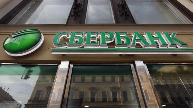 روسيا ستطلق نظام دفع مصرفي يغنيها عن خدمات فيزا وماستركارد