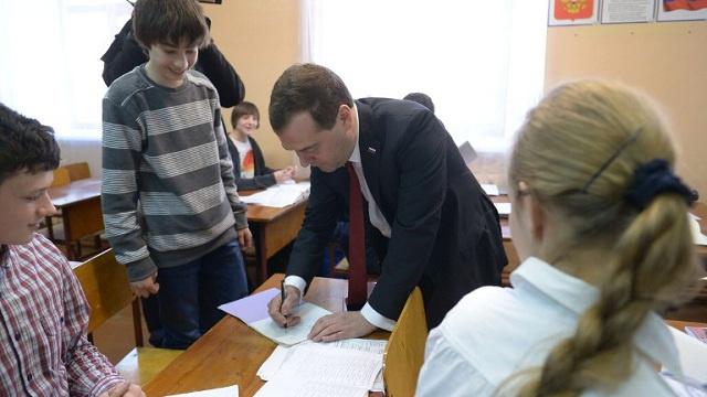 موسكو مندهشة من احتجاج كييف على زيارة مدفيديف الى القرم
