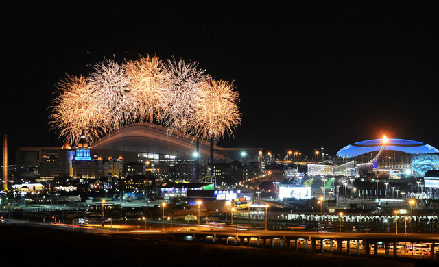 بالصور .. حفل اختتام دورة الألعاب الباراولمبية الشتوية