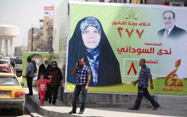 بدء حملة الانتخابات البرلمانية في العراق