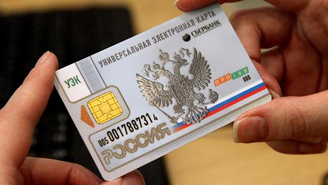 روسيا تستعجل إنشاء نظام دفع إلكتروني خاص بها