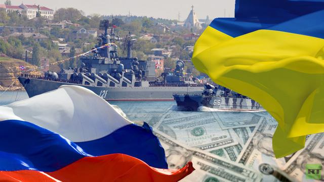 موسكو: إلغاء الاتفاقيات الخاصة بمرابطة أسطول البحر الأسود الروسي في القرم لا يعني شطب ديون أوكرانيا