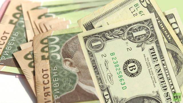 العملة الأوكرانية تهبط إلى أدنى مستوى لها أمام الدولار