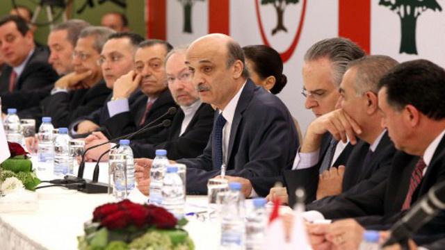 جعجع يعلن ترشحه رسميا إلى الانتخابات الرئاسية اللبنانية