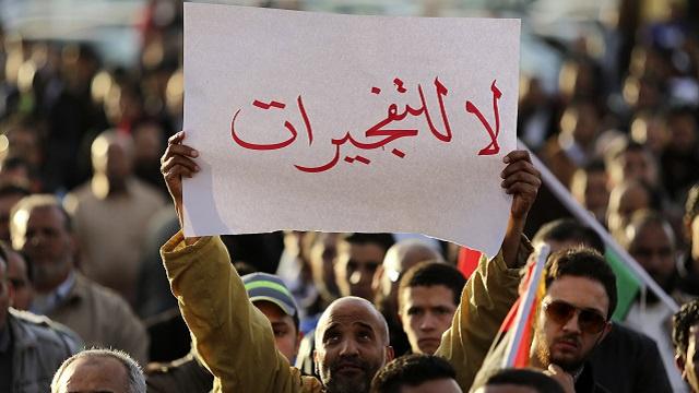 استجابات محدودة لدعوات العصيان المدني في ليبيا