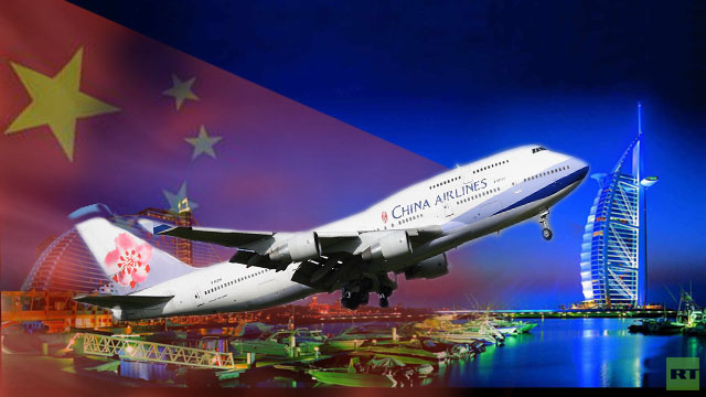شركة صينية تكرم 16 ألفا من موظفيها برحلة سياحية إلى الإمارات