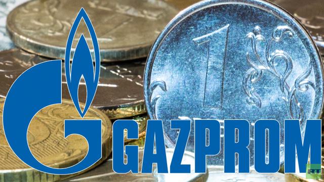 غازبروم تخطط للتعامل بالروبل في تجارة الغاز الخارجية
