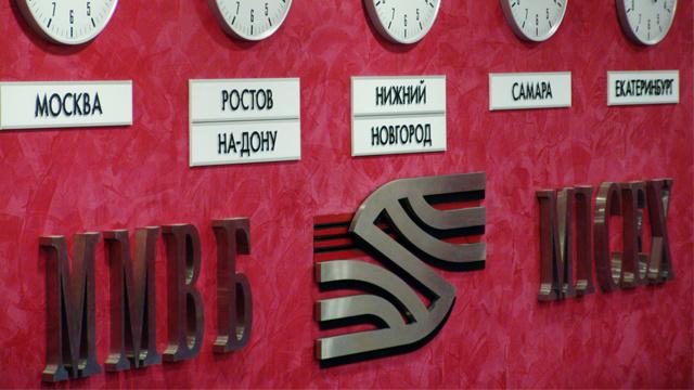 تراجع الأسهم الروسية على خلفية تطور الأحداث في جنوب شرق أوكرانيا