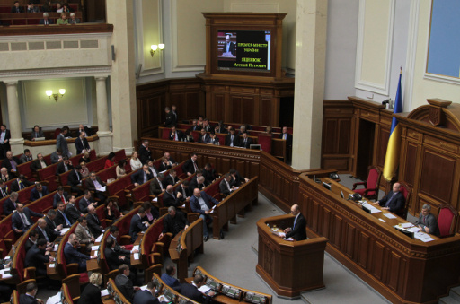 اشتباك بالأيدي بين نواب شيوعيين وآخرين من حزب الحرية في البرلمان الأوكراني (فيديو)