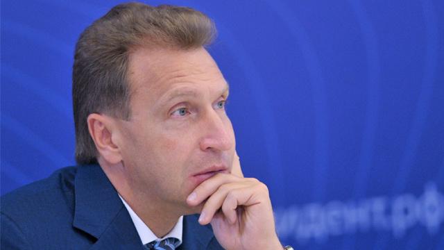 روسيا تحثّ شركاتها على نقل أسهمها من البورصات الأجنبية إلى بورصة موسكو