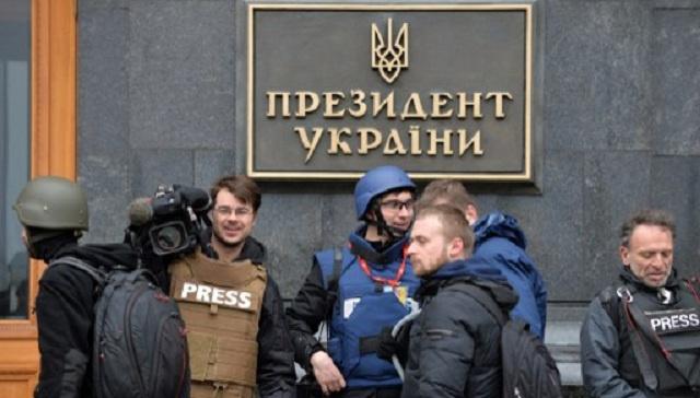 لجنة حماية الصحفيين تدعو كييف للسماح بدخول جميع الصحفيين إلى أراضيها