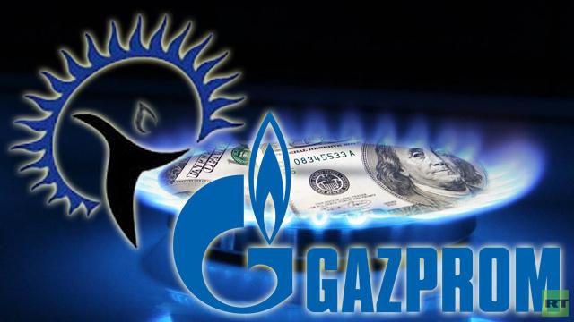 غازبروم تشتري شركة الغاز القرغيزية بدولار واحد فقط