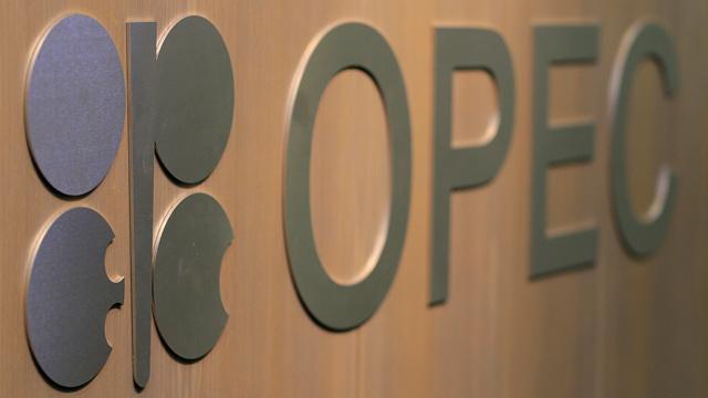 أوبك تتوقع انخفاض الطلب على نفطها في 2014